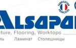 Промышленная группа «Alsapan» (Франция)
