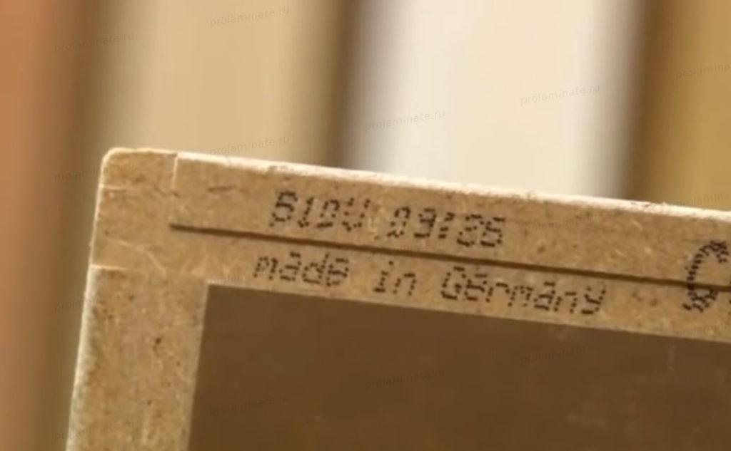 Надпись на оборотной стороне made in germany