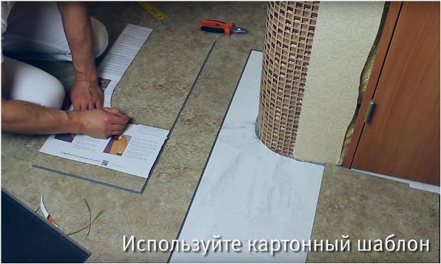Разметка кварц-виниловой плитки по шаблону