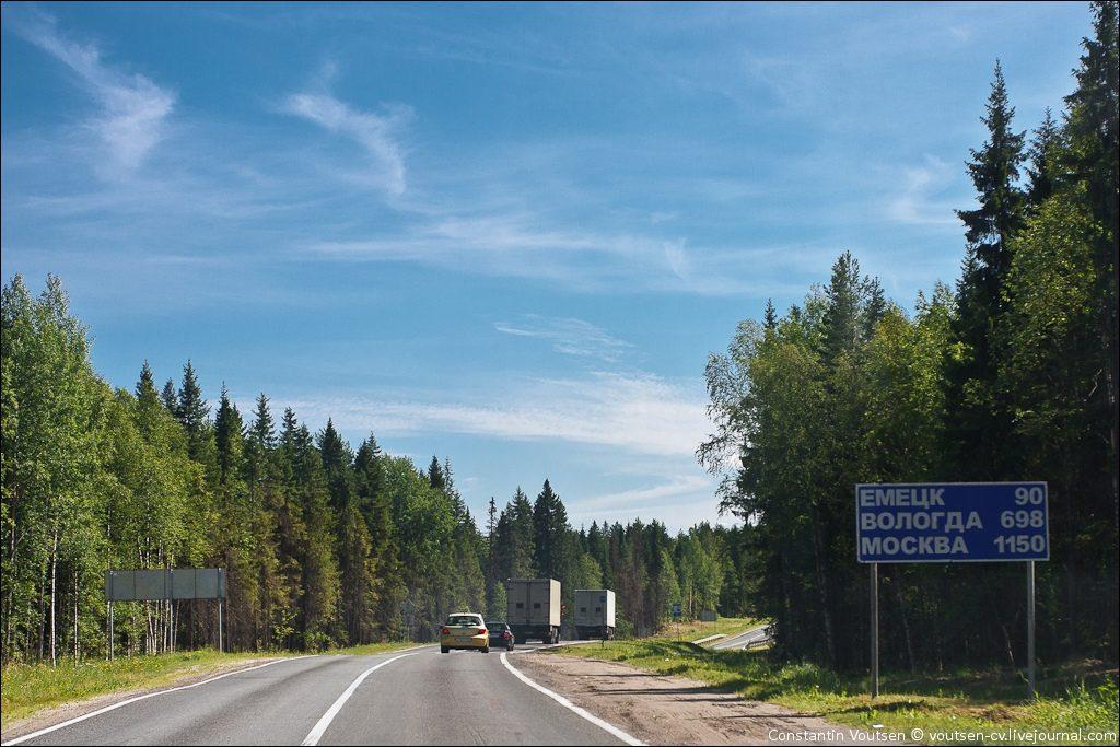 """Дорога в """"Емецк"""", Архангельской области"""